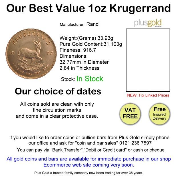 Krugerrand 42